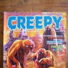 Cómics: CREEPY. Nº 10. SEGUNDA ÉPOCA. Lote 84352392