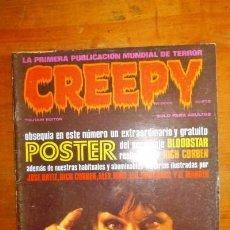 Cómics: CREEPY. Nº 12. Lote 84353264