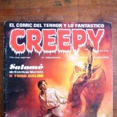 Cómics: CREEPY. Nº 18. Lote 84353536