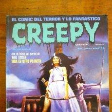 Cómics: CREEPY. Nº 26. Lote 84354928