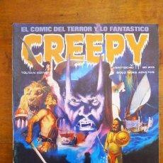 Cómics: CREEPY. Nº 28. Lote 84355680