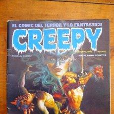 Cómics: CREEPY. Nº 29. Lote 84355752