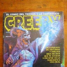 Cómics: CREEPY. Nº 33 ; MARZO 1982. Lote 84355984