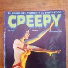 Cómics: CREEPY. Nº 41 ; NOVIEMBRE 1982. Lote 84356164