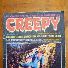 Cómics: CREEPY. Nº 45 ; MARZO 1983. Lote 84356268