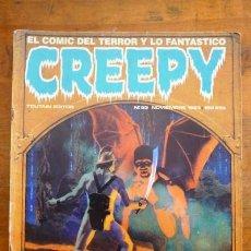 Cómics: CREEPY. Nº 53 ; NOVIEMBRE 1983. Lote 84356600