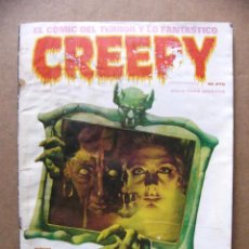 Cómics: COMIC CREEPY Nº 25 FANTASIA Y TERROR - TOUTAIN EDITOR. Lote 85150572