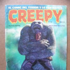 Cómics: COMIC CREEPY Nº 14 FANTASIA Y TERROR - TOUTAIN EDITOR --REFSAMUMEES6. Lote 85150612