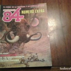 Cómics: ZONA 84 - Nº EL GRAN MAMOUTH EXTRA, 26, 32 Y 80 - COMIC DE TERROR - TOUTAIN EDITOR - MAGNIFICO LOTE. Lote 86448936