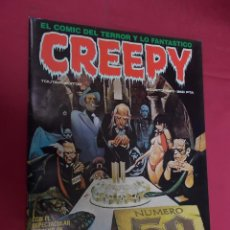 Cómics: CREEPY. Nº 50. TOUTAIN EDITOR. CON POSTER DE TORPEDO 1936.. Lote 88360344