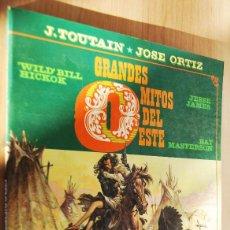 Cómics: GRANDES MITOS DEL OESTE - VOLUMEN 1 - TOUTAIN 1988. Lote 89280096
