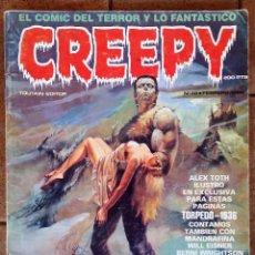 Cómics: CREEPY NÚMERO 32. EL CÓMIC DEL TERROR Y LO FANTÁSTICO. EDITOR TOUTAIN.. Lote 93004170