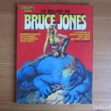 Cómics: LO MEJOR DE BRUCE JONES - DIBUJOS DE CORBEN, MAROTO, WRIGHTSON, ORTIZ. Lote 95422967