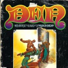 Cómics: RICHARD CORBEN - DEN, VIAJE FANTASTICO AL MUNDO DE NUNCANADA - TOUTAIN 1978 1ª EDICION - VER DESCRIP. Lote 95756603