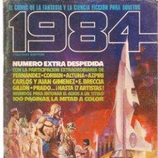 Cómics: 1984, COMIC DE FANTASIA Y CIENCIA FICCIÓN. NÚMERO EXTRA DESPEDIDA. TOUTAIN EDITOR. (B/60). Lote 98336555