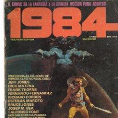 Cómics: 1984, COMIC DE FANTASIA Y CIENCIA FICCIÓN. Nº 36. TOUTAIN EDITOR. (B/60). Lote 98340031