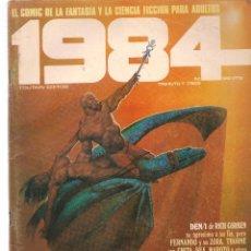 Cómics: 1984, COMIC DE FANTASIA Y CIENCIA FICCIÓN. Nº 33. TOUTAIN EDITOR. (B/60). Lote 98340195