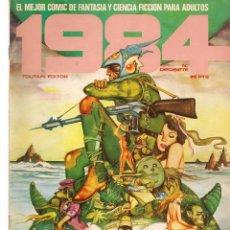 Cómics: 1984, COMIC DE FANTASIA Y CIENCIA FICCIÓN. Nº 17. CONTIENE POSTER CENTRAL. TOUTAIN EDITOR. (B/60). Lote 98341539