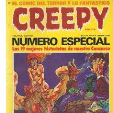 Cómics: CREEPY. NÚMERO ESPECIAL. LAS 19 MEJORES HISTORIETAS. TOUTAIN EDITOR. (B/60). Lote 98354671