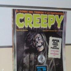 Cómics: CREEPY Nº 51 SEPTIEMBRE 1983 -TOUTAIN -. Lote 98574271