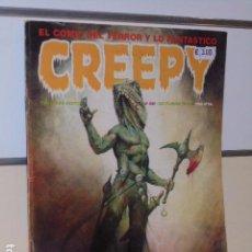 Cómics: CREEPY Nº 52 OCTUBRE 1983 - TOUTAIN -. Lote 98574427