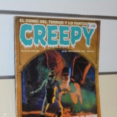 Cómics: CREEPY Nº 53 NOVIEMBRE 1983 - TOUTAIN -. Lote 98574599