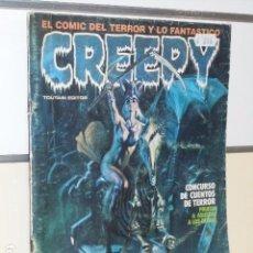 Cómics: CREEPY Nº 54 DICIEMBRE 1983 - TOUTAIN -. Lote 98575019