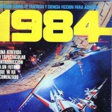 Cómics: LOTE DE 15 NUMEROS DE LA COLECCION 1984 DE EDITORIAL TOUTAIN, DE PRINCIPIO DE LOS AÑOS 80. Lote 98879215