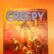 Cómics: COMIC CREEPY Nº 23. Lote 99868971