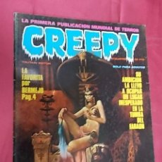 Cómics: CREEPY. Nº 4. TOUTAIN EDITOR.. Lote 119958387