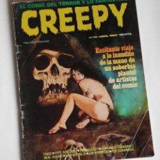 Cómics: CREEPY 46, CON GULACY, NEAL ADAMS Y, SOBRE TODO, UNA VAMPIRELLA DE PEPE GONZALEZ.. Lote 102141019