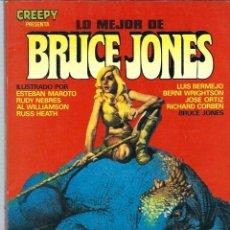 Cómics: VE15- CREEPY -DE 112 PAGS. LO MEJOR DE BRUCE JONES - EDICION DE 1982. Lote 102728203