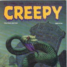 Cómics: VE15- CREEPY -DE 82 PAGS. ALMANAQUE DE 1985. Lote 102729415