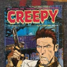 Cómics: CREEPY Nº 48. Lote 103560867