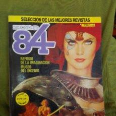 Cómics: ZOAN 84 SELECCION DE LAS MEJORES REVISTAS. EDICION ESPECIAL LIMITADA. Lote 103936351