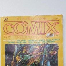 Cómics: COMIX INTERNACIONAL 32. Lote 104129595