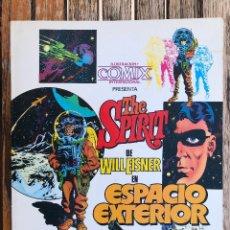 Cómics: ESPACIO EXTERIOR, THE SPIRIT. AUT. WILL EISNER Y WALLY WOOD. TOUTAIN EDITOR AÑO 1981. VER FOTOS. Lote 105438483