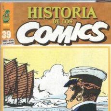 Cómics: VE15- LOTE DE 8 - HISTORIA DE LOS COMICS. COMA. EDIT. TOUTAIN. 1982/83. NUEVOS + POSTER DE EL CID.. Lote 107589503