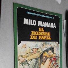 Cómics: EL HOMBRE DE PAPEL / MILO MANARA / GRANDES AUTORES EUROPEOS 1 - TOUTAIN EDITOR. Lote 109337135