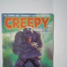 Cómics: CREEPY - NUMERO 85 - MBE - CJ 78 - GORBAUD . Lote 109494599