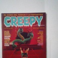 Cómics: CREEPY - NUMERO 30 - MBE - CJ 78 - GORBAUD . Lote 109494679