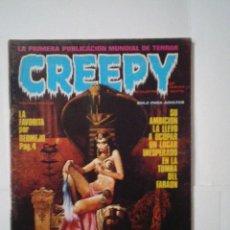Cómics: CREEPY - NUMERO 4 - SEGUNDA EDICION - BE - CJ 16 - GORBAUD. Lote 109494903