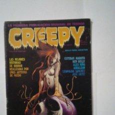Cómics: CREEPY - NUMERO 7 - SEGUNDA EDICION - BE - CJ 115 - GORBAUD. Lote 109495099