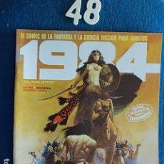 Cómics: COMIC 1984 Nº 48. Lote 113225111