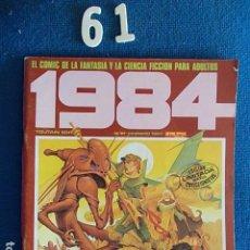 Cómics: COMIC 1984 Nº 61. Lote 113225127