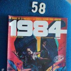 Cómics: COMIC 1984 Nº 58. Lote 113225159
