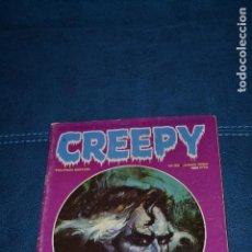 Cómics: CREEPY Nº 36. Lote 103540463