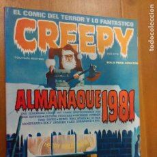 Cómics: CREEPY ALMANAQUE 1981, TOUTAIN, RICHARD CORBEN, JOSE ORTIZ, BERNI WRIGHTSON, TOM SUTTON.... Lote 114465271