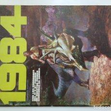 Cómics: 1984 NUM 18. TOUTAIN EDITOR. Lote 114593523