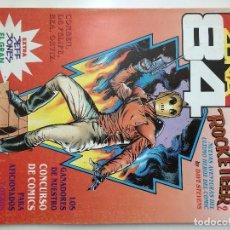 Cómics: ZONA 84 NUM 96 EL ULTIMO MUY DIFICIL Y TRES MAS 88, 17 Y 3. Lote 114903735